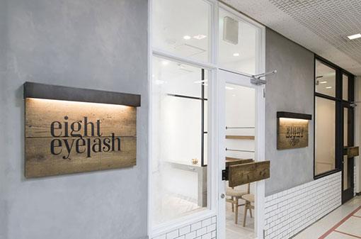 eight eyelash